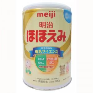 Sữa Meiji số 0 820g