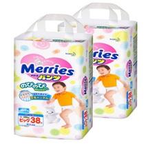 Bộ 2 tã quần Merries size XL 38 miếng (cho bé từ 9-14kg)